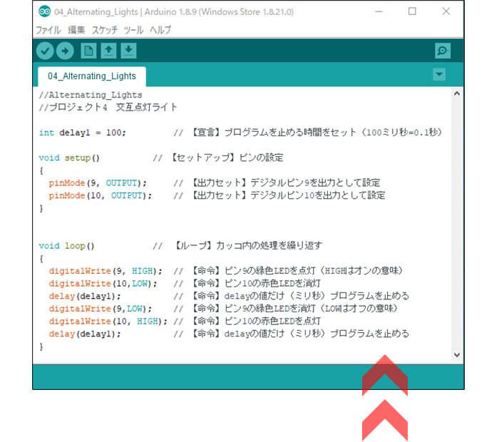 サンプルプログラミング04